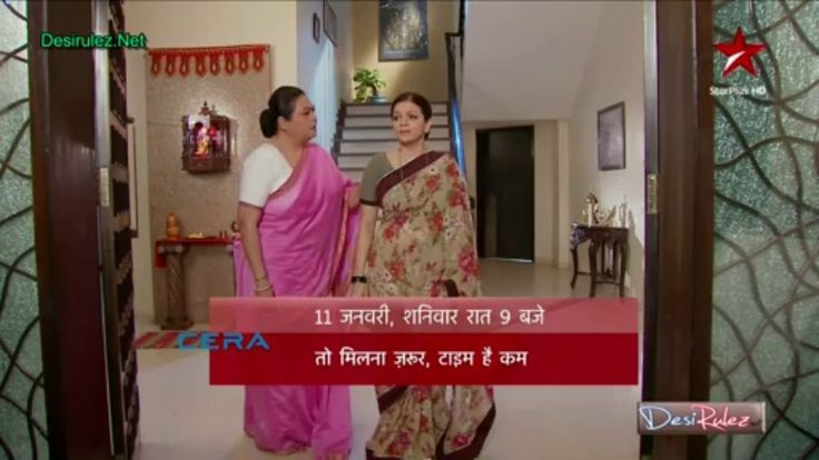 Iss Pyaar Ko Kya Naam Doon 2 10th January 2014 | Online TV Chanel - Freedeshitv.COM  Live Tv, Indian Tv Serials,Dramas,Talk Shows,News, Movies,zeetv,colors tv,sony tv,Life Ok,Star Plus