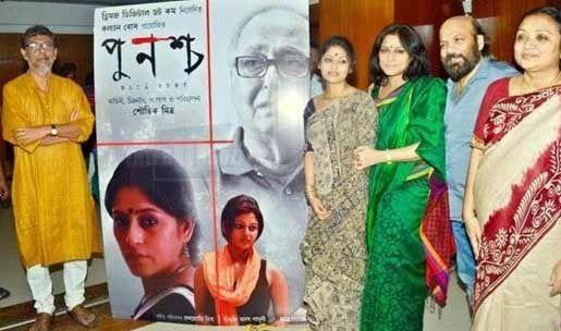 Punascha (2014) - Bengali Movies | Reviews | Celebs | Showtimes | Tollywood News | Box Office | Photos | Videos - BongoAdda.com