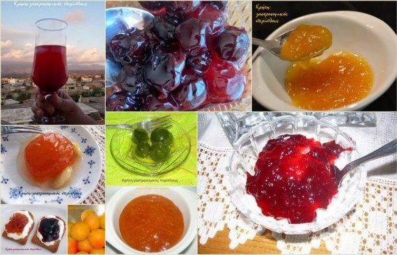 Η πρόταση μας 18: Γλυκά κουταλιού και μαρμελάδες με φρούτα εποχής!