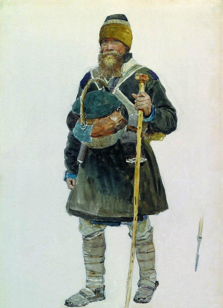 Pilgrim - Ilya Repin