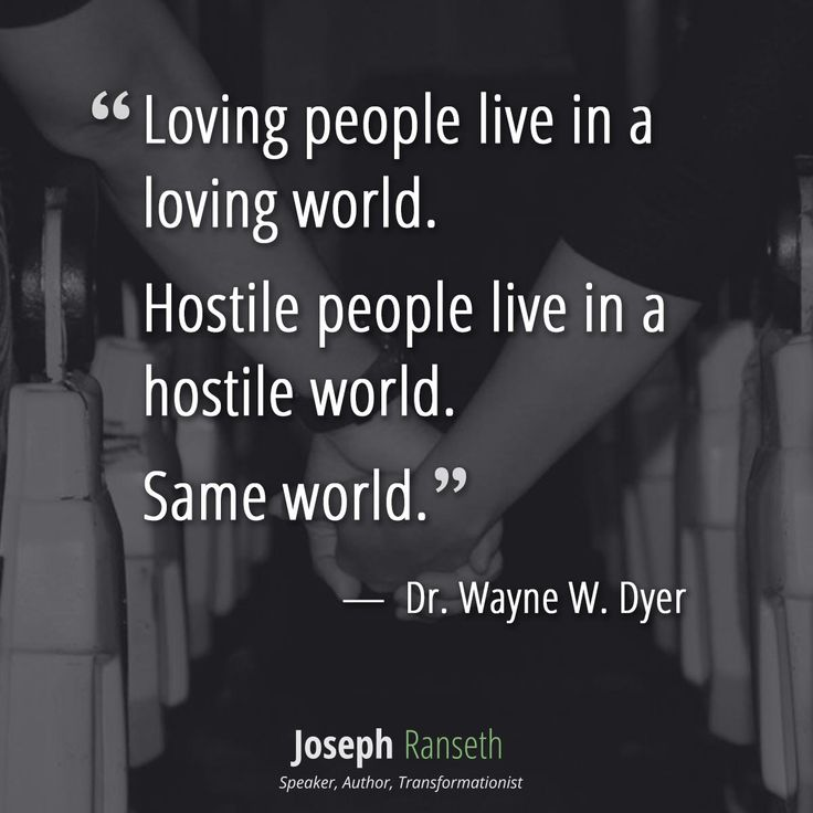 Wayne Dyer #quotes #inspiration                                                                                                                                                                                 More