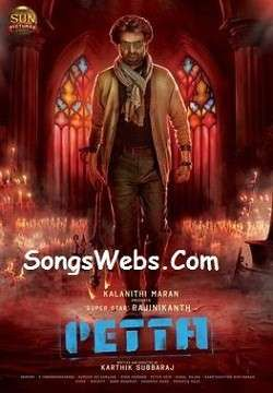 petta tamil movie songs free download
