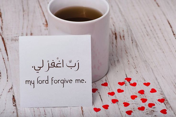 """""""O Allah! Forgive me all my sins great and small the first and the last those that are apparent and those that are hidden"""" -Hadith [Muslim 1:350]. عن أبي هريرة رضي الله عنه أن رسول الله ﷺ كان يقول في سجوده: """"اللهم اغفر لي ذنبي كله دقه وجله وأوله وآخره وعلانيته وسره"""" Visit our website for more islamic wallpapers www.islamic.pictures #003 #Allah #repent #muslimah #islamic #islamicquotes #استغفار #repost"""