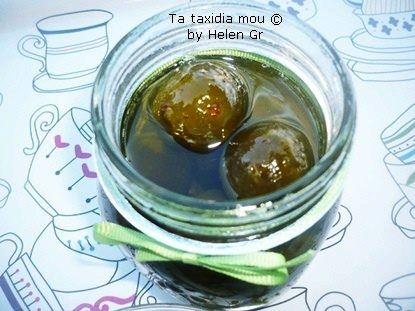 Τα ταξίδια μου : Γλυκό Κουταλιού Πράσινο Νεραντζάκι
