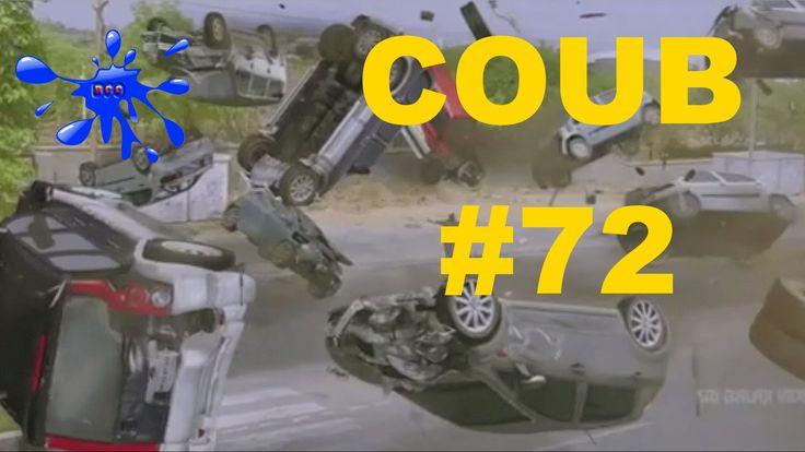 Лучшие приколы Best Coub Выпуск 72