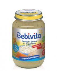 Бебивита пюре овощи с рисом и индейкой с 8 мес 190г  — 77р. ---- Каждый продукт Bebivita содержит ценные питательные компоненты, в том числе все необходимые витамины и минералы для здорового и полноценного развития малыша на всех важных этапах его жизни. Bebivita – это сбалансированное питание для вашего любимого чада.    С низким содержанием соли   Кукурузное масло – источник ценных ненасыщенных жирных кислот Омега-6, которые важны для сбалансированного питания   Богат железом –…