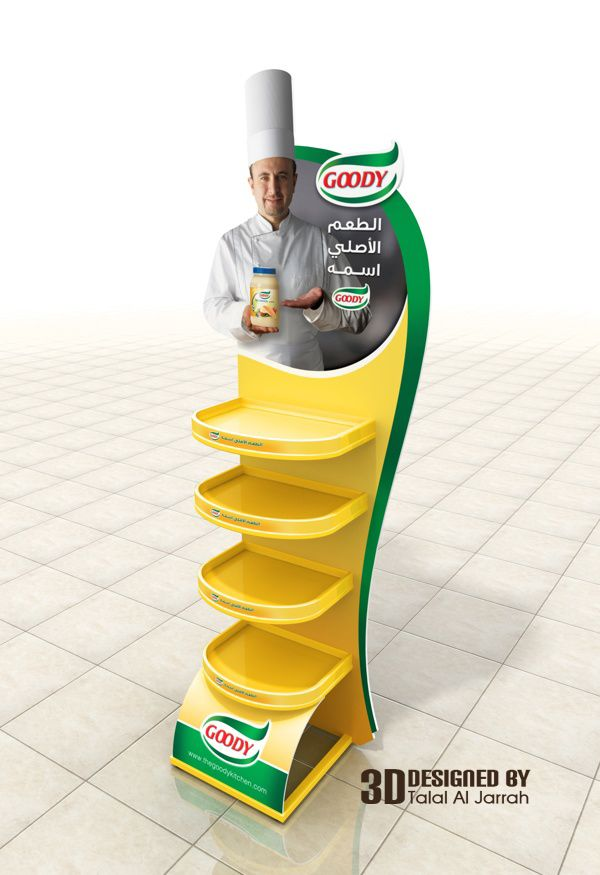 Goody Stand by Talal Al Jarrah, via Behance
