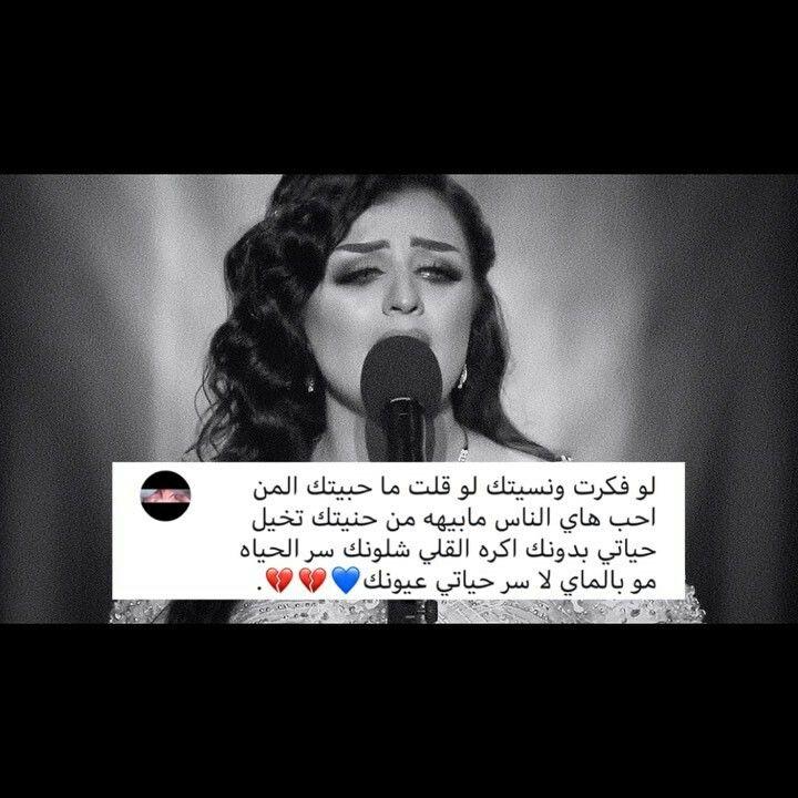 أويلييي بشر مليان حب وإحساس وفدوة ضحكته Love Quotes For Wedding Arabic Love Quotes Love Quotes For Him