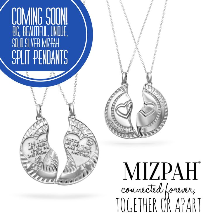 22 best mizpah pendants images on pinterest anchor anchors and coming soon connected forever together or apart aloadofball Image collections