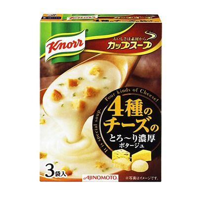 クノール カップスープ <4種のチーズのとろ~り濃厚ポタージュ> - 食@新製品 - 『新製品』から食の今と明日を見る!