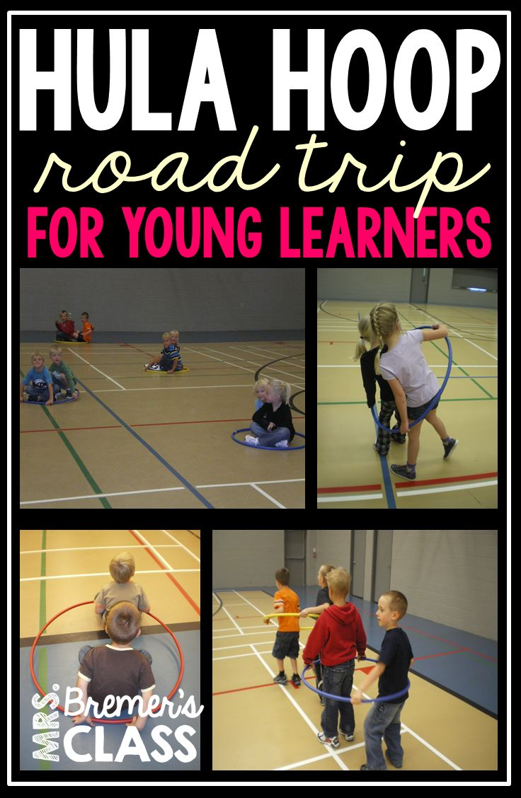 Hula Hoop Car Road Trip- a great PE activity!