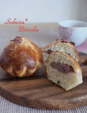 「桜あん*ブリオッシュ」 chi- | お菓子・パンのレシピや作り方【corecle*コレクル】