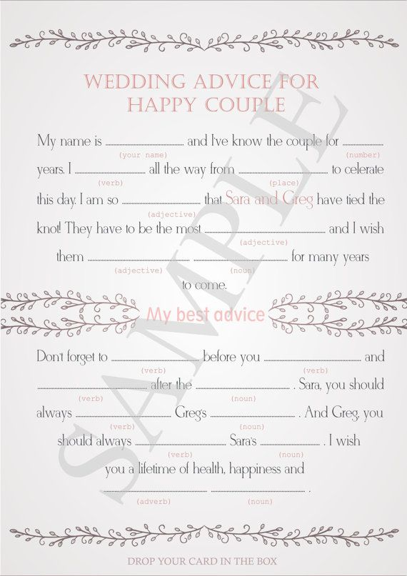 Wedding mad libs wedding reception games marriage by ElinaWedding