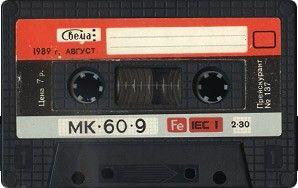 MK-60-9