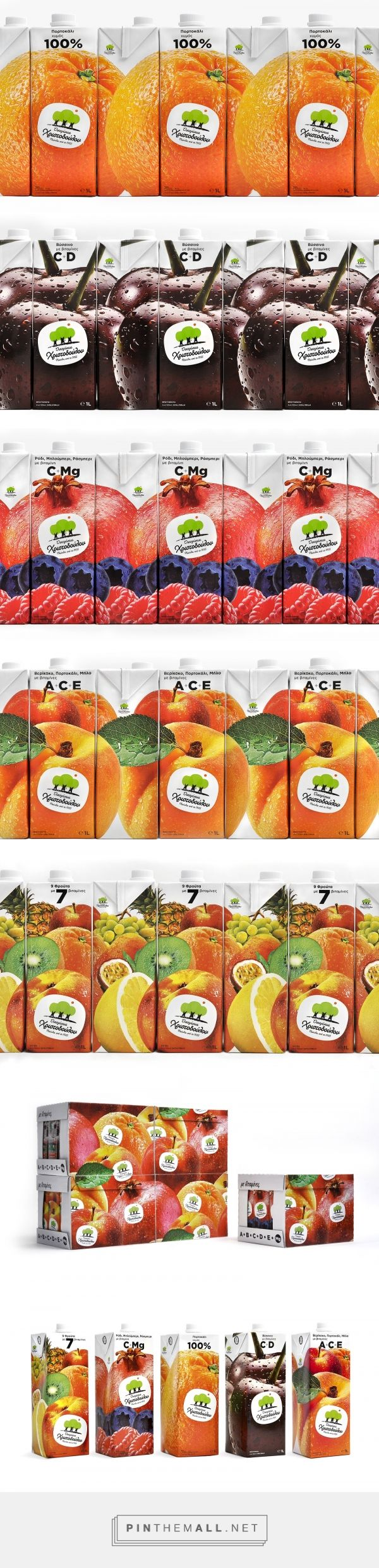 Vitamin Juices packaging design by k2design - http://www.packagingoftheworld.com/2017/06/vitamin-juices.html