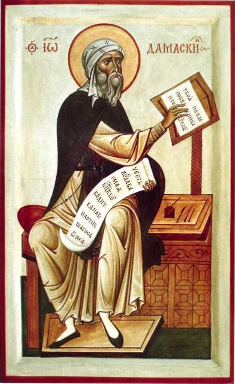 Иоанн Дамаскин, защитник свв. образов. Икона архим. Зинона