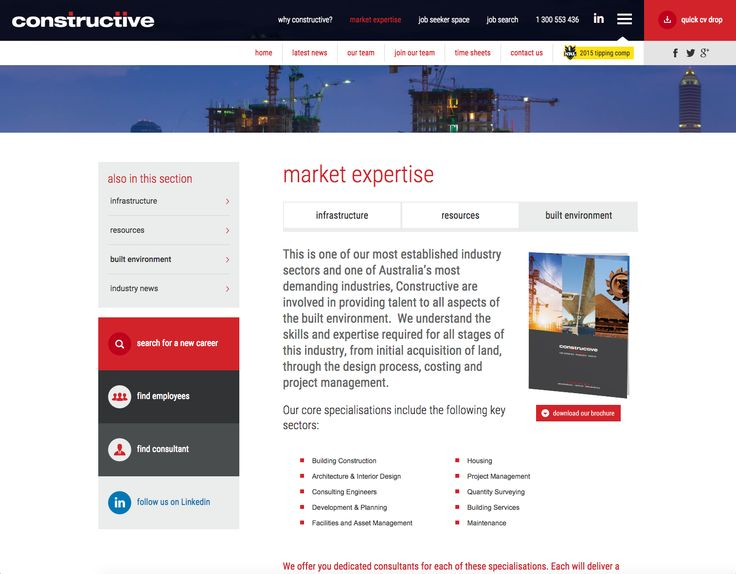 We believe having a section dedicated to your market focus is a good idea.  On this page we can also pull in related jobs as a feed.  Please see this page and you will see related jobs being pulled into each of the three markets Constructive specialise in.
