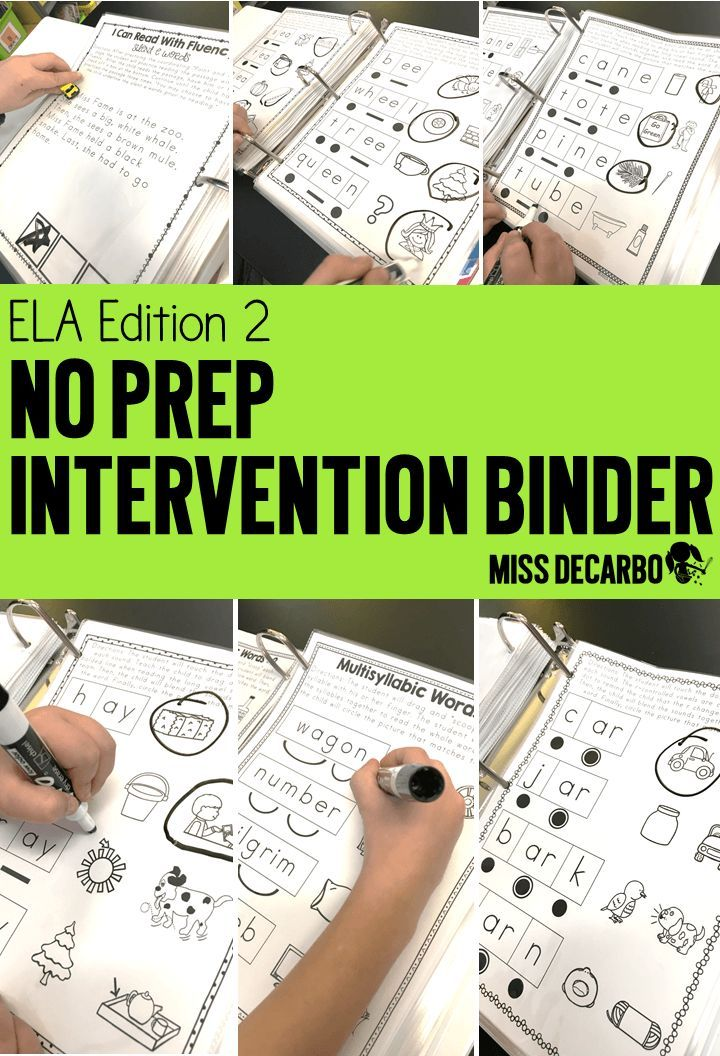 long vowels, silent e, r-controlled vowels, vowel teams, diphthongs, and fluency intervention! No Prep Reading Intervention Binder ELA Edition 2: Packed with phonics and fluency activities, ideas, resources, printables, and word lists for small groups, RT
