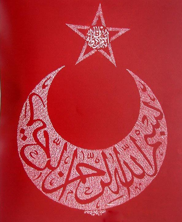 Türk ve Osmanlı dönemi hattatlarımız: Hattat Mehmed Nuri Sivasi