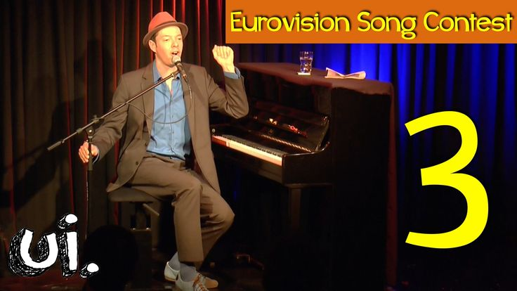 EUROVISION SONG CONTEST 2015 - Comedy Impro! (3/6)