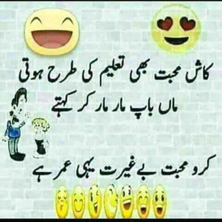 10 Likes 0 Comments My Perosnal Diary Zubair Afridi 0 On Instagram Fun Quotes Funny Funny Positive Quotes Cute Funny Quotes