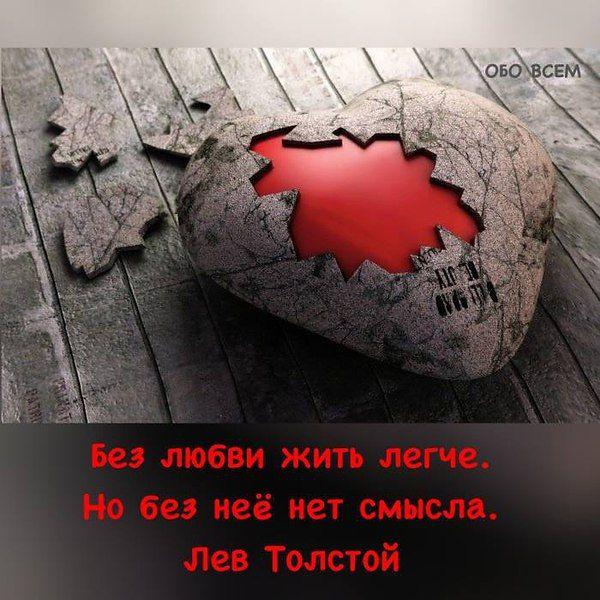 Людмила: Пускай меня, кружит любви водоворот, Никто, не знает, долго ли продлиться, Но как приятен, сладок тот полёт И как прекрасно в том полёте слиться!