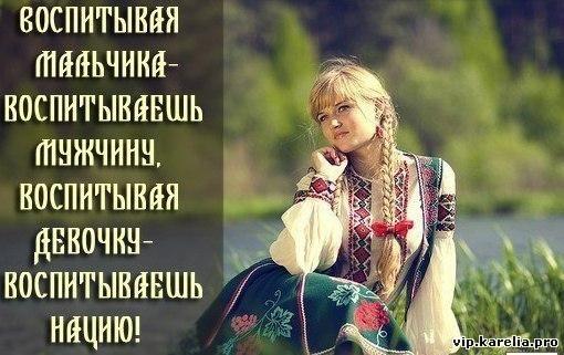 http://media.karelia.pro/30/feb0c35546b18af6cecc06f456e34b59.jpg