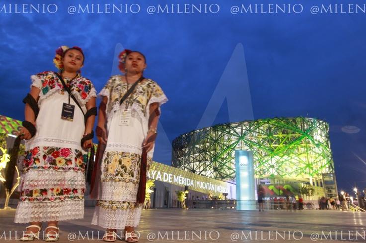 Inauguran museo del Mundo Maya en Yucatán. Foto: Mónica González/MILENIO