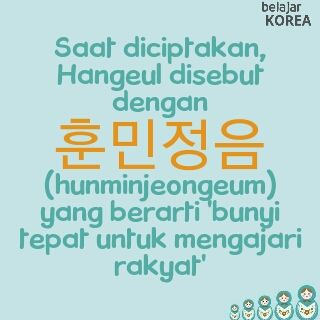 Hangeul Step-by-Step Tutorial :  > Indonesian : http://saungkorea.com/belajar-hangeul/  > English : http://en.saungkorea.com/learn-hangeul