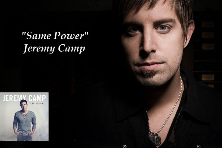 """Same Power"" - Jeremy Camp (Lyrics)"