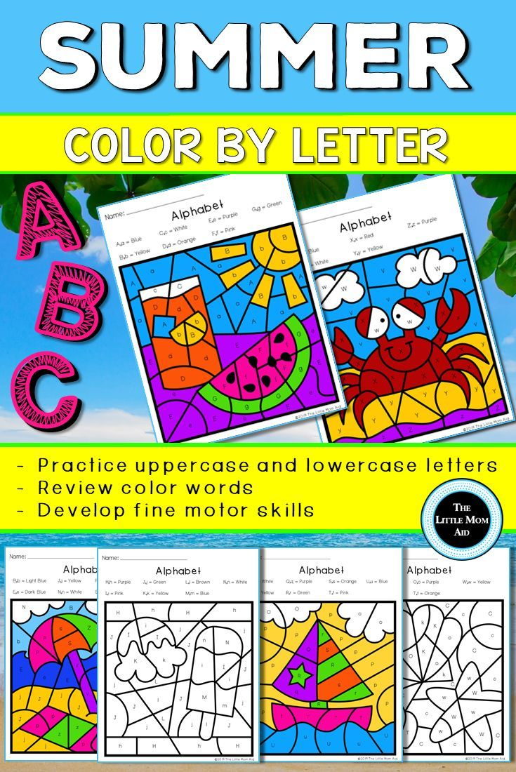 Here Is An Engaging Activity For Your Kids To Practice Letter Recognition For Both Uppercase And Lowerc Alphabet Coloring Pages Alphabet Coloring Summer Colors