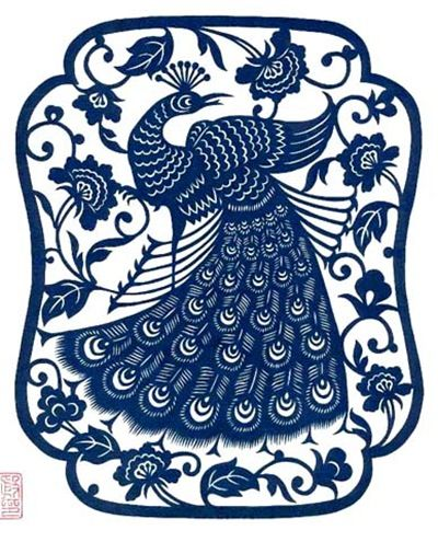 Blue peacock, Chinese Paper Cuts by Jiacai Yin.