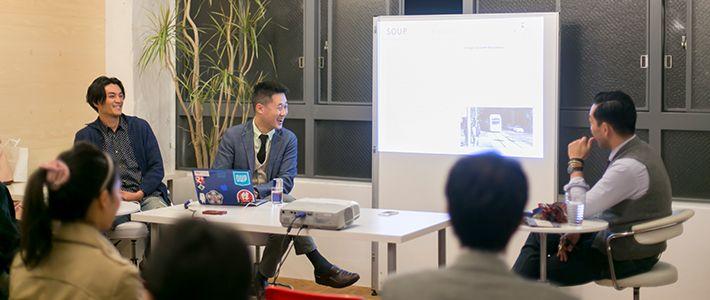 SOUP Special 01『ポートランドで感じた文化ビジネスの可能性 − Katsu Tanaka氏をお迎えして』