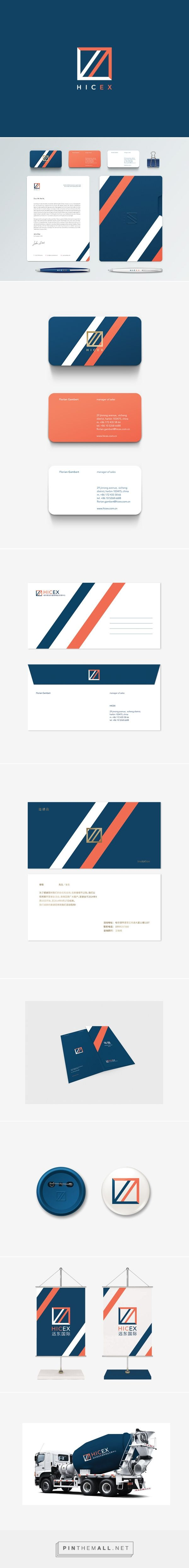 HICEX Harbin international Commodities Exchange on Behance | Fivestar Branding – Design and Branding Agency & Inspiration Gallery