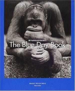 落ち込む日は誰にでもある!「The Blue Day Book」 絶望したときに読む本