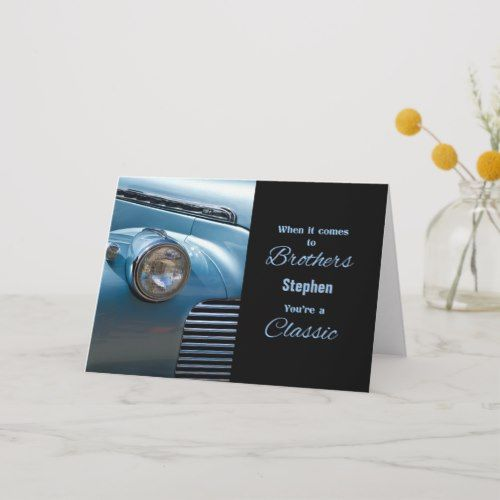 for Brother Blue Classic Car Themed Birthday Card | Zazzle.com