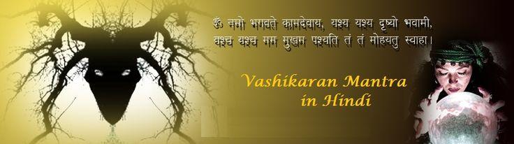 Get simple and easiest vashikaran mantra method in hindi language.