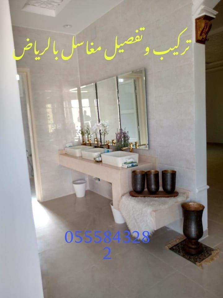 صور مغاسل رخام حمامات ٧٠ Vanity Mirror Home Decor Decor