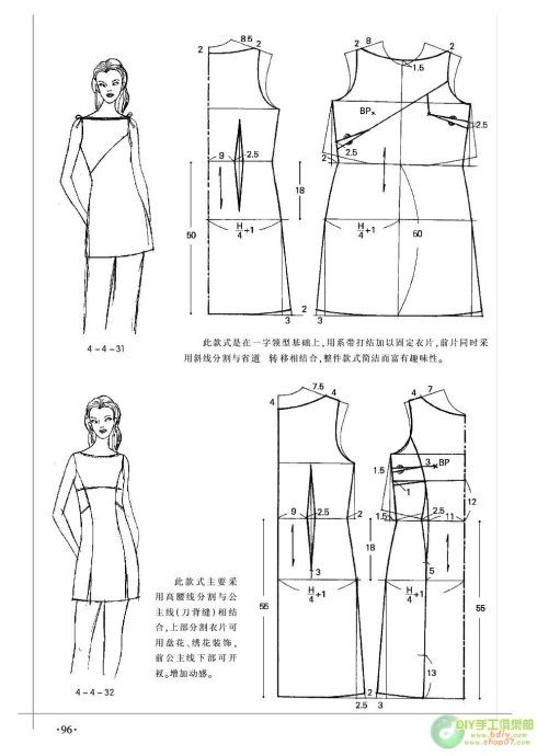 Mini dress with diff collars