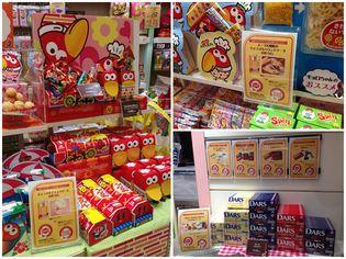 森永製菓がお台場のダイバーシティ東京プラザに出店する同社のアンテナショップ「キョロちゃんのおかしなおかし屋さん」で8月3日から実施している「おかしな動画キャンペーン」では、期間中の来店者に「おかしな動画カード」を配布しています。このカードに印刷されたQRコードをスマートフォンで読み取ると特別なアプリをインストールすることなくキャンペーンコンテンツが表示され、「おかしな動画スタンプ」が1つ押されて同社の製品やキャラクターに関連したスペシャル動画が配信されます。