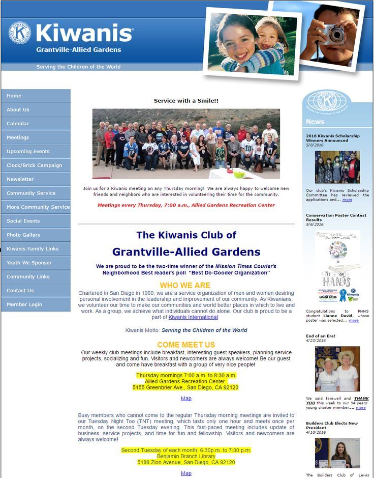 KIWANIS CLUB OF GRANTVILLE-ALLIED GARDENS - A very active club!! Just look at the Community Service page in Grantville-Allied Gardens' site. They had to add a new page to show their various projects. Their most notable activity is the Kiwanis commemorative brick project. The proceeds from the sales of these personalized engraved bricks will be used for the club's service projects. Keep up the good work!! http://alliedgardenskiwanis.org/