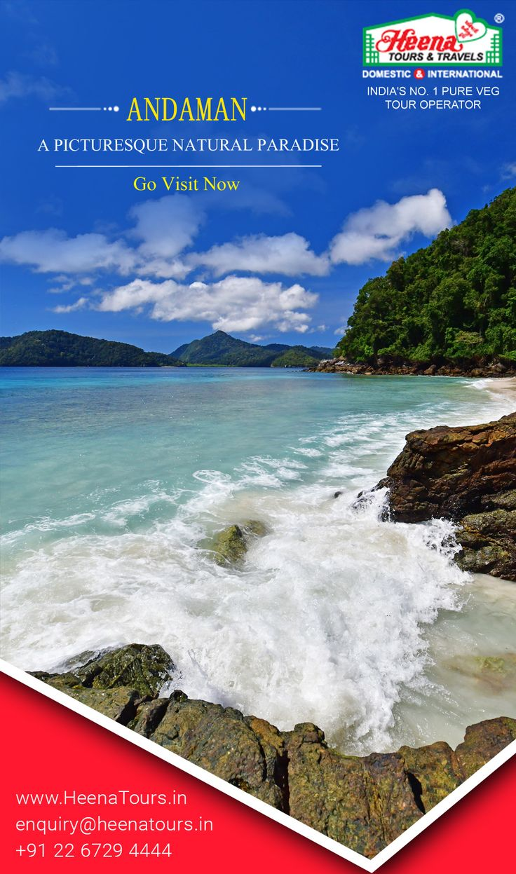 Andaman - A Picturesque Natural Paradise..!! Enjoy the aquatic wildlife, and explore the thrill of snorkeling that Andaman offers you. Big Ocean filled with interesting marine life and coral gardens are one of the reasons to visit the Andaman and Nicobar Islands. One of the Asia's top beaches like Radhanagar Beach, Neil Island and Barefoot at Havelock are the main attractions of Andaman. Select the best option from the Andaman Tour Packages, and all you have to do is pack your bags and get…