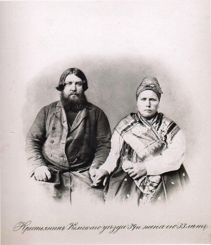 Московская этнографическая выставка 1867-го года ...
