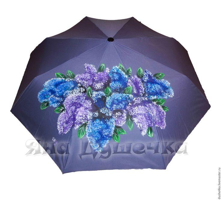 """Купить Зонт с росписью """"Букет сирени"""" - тёмно-синий, зонт, зонты, зонтик, зонтики, женский"""
