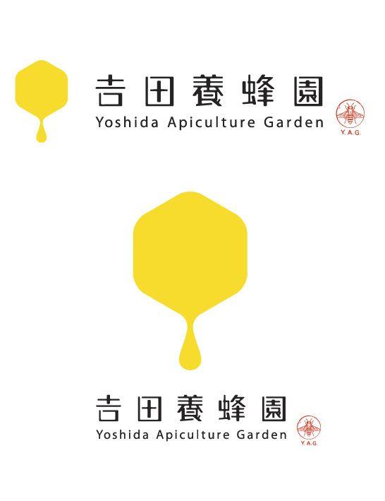 吉田養蜂園