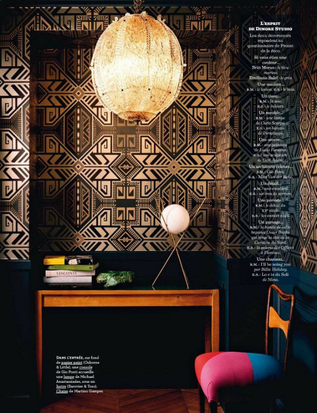 Check out this great tribal print on the walls. Emiliano Salci and Britt Moran of Dimore Studio via Architectural Digest France