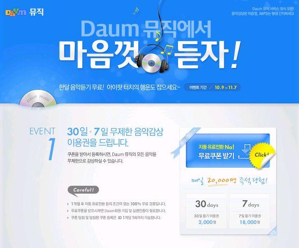다음 이벤트 - Google 검색