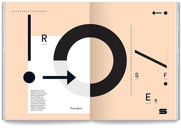 Toumba Magazine / Issue 2 on Behance