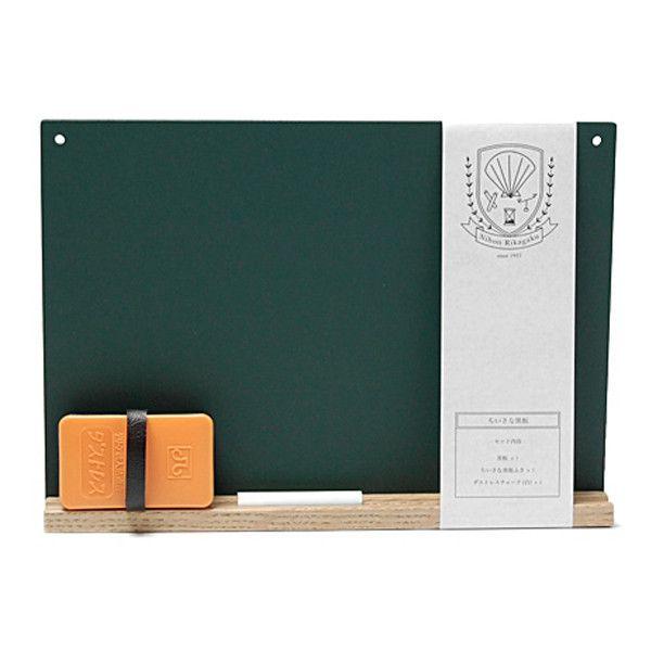 日本理化學黑板套裝-大 Nihon Rikagaku Blackboard Set-Large A4 size    An exquisite little blackboard set that comes with a mini duster and chalk. Nihon Rikagaku Ltd. has over 70 years of history, they recycle the scallop shell as raw material to produce the chalk that commonly used in Japan school.  You can put it on the table or hang it up.  做工精緻的小型黑板,附有粉刷及無塵粉筆一支。日本理化学工業株式会社擁有70多年歷史,以回收扇貝殼作為原料製成環保無塵粉筆廣為日本的學校使用。  可直立使用或懸掛起來。  #madeinjapan