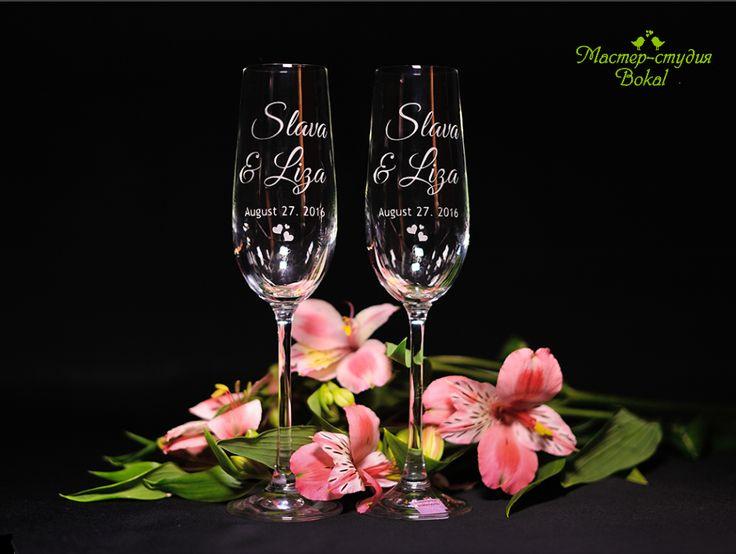 свадебные бокалы для шампанского гравировка